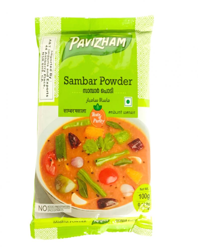 PAVIZHAM - SAMBAR POWDER